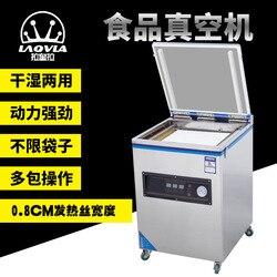 Влажная и сухая двойного назначения насосная вместительная большая герметичная машина коммерческого использования пластиковый конверт м...