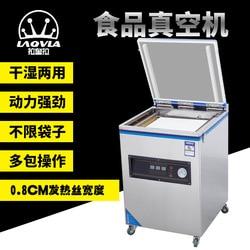 Wet And Dry Dual Purpose Pumping Spacious Large Sealing Machine Commercial Use Plastic-envelop Machine Food Vacuum Packaging Mac