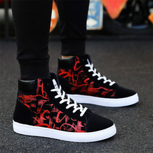 Sneakers Men Casual Shoes Fashion Male C