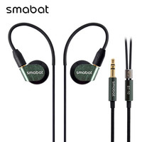 smabat st 10 Ear Hook Metal Headphones Hifi Wired Earbuds Stereo Headset Mmcx Replaceable Cable
