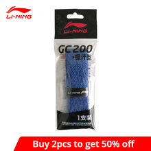Li-Ning Badminton Overgrip GC200 Cotton Professional 1 piece LiNing li ning Accessory Sports Equipment AYQM012 ZYF280