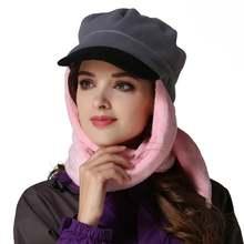 Outfly Зима Новое поступление Модная шапка Креативный дизайн