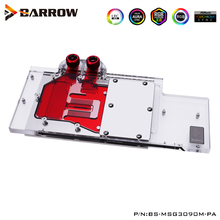 Water-Block Back-Plate Support-Mount Barrow-Gpu Cooler 5v BS-MSG3090M-PA Gaming-X-Trio