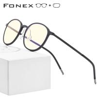 TR90 Anti Blue Light Prescription Glasses Women Protection Eyewear Eyeglasses Gaming Computer Glasses for Men AB02