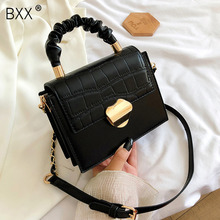 [BXX] Stone Pattern PU Leather Crossbody Bags For Women 2020 Spring Shoulder