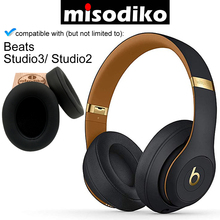 Misodiko REPLACEMENT หูฟังโฟมเบาะหนังแผ่นรองหูฟังสำหรับ Beats Studio 3.0 & 2.0 สาย/ไร้สาย B0500 B0501 หูฟัง