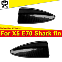 Carbon Fiber Shark Fin Antenna Cover Trim For BMW X5 E70 Shark Fin Car Roof Antenna Add on Style X5M Look With stickers D 07-13