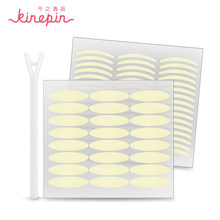 KINEPIN 1056 stücke Augenlid Band Aufkleber Unsichtbare Augenlid Paste Transparent Selbst-adhesive Doppel Auge Band Tools(China)