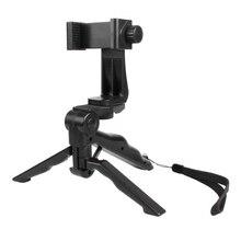 כף יד מייצב, טלפון נייד כף יד גריפ וידאו מצלמה חצובה, מתאים 58 105mm חכם טלפון צילום