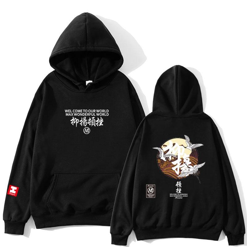 2XL Fashion Harajuku Hoodie Sweatshirt Mens Casual Black Hip Hop Japan Print Hoodie Streetwear Clothing Top Coat Winter Hoodie