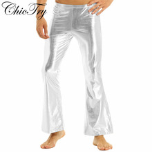 ChicTry Adults Mens Shiny Metallic Disco Pants with Bell Bottom Flared Long Pants Dude Costume Trousers for 70's Theme Parties