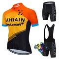 2020 профессиональная команда McLaren Велоспорт Джерси лето Бахрейн Велоспорт одежда велосипед одежда MTB велосипед одежда костюм