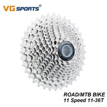 VG Sports Bicycle Cassette Road 11 Speed 11-36 Freewheel Silver Bike MTB Sprocket Flywheel For Mountain Bike Compatible Shimano mtb mountain sports road bike freewheel bicycle flywheel cog cassette metal thread sprocket cycling parts accessories