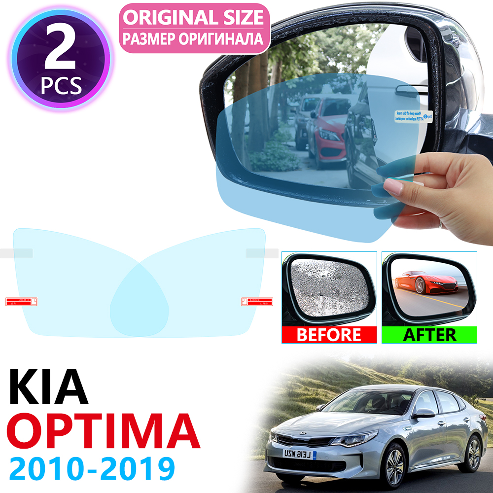for KIA Optima TF JF K5 2010~2019 Full Cover Rearview Mirror Rainproof Anti Fog Film Accessories 2011 2013 2014 2015 2016 2018 image