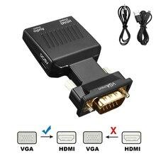 VGA זכר HDMI תואם נקבה ממיר עם אודיו כבלי 480P/720P/1080P עבור PS3/4 HDTV צג מקרן מחשב נייד טלוויזיה תיבה