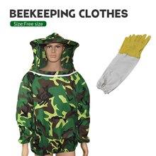 1 Набор, защитные перчатки для пчеловодства, безопасный костюм для пчеловодства, защита от укусов, унисекс, защитные перчатки для пчеловодства, Защитная ткань, костюм для пчеловодства