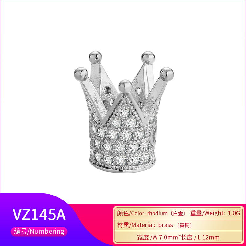 VZ145A