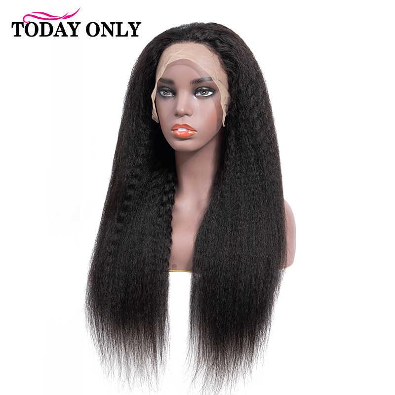 Hari Ini Hanya Peru Kinky Lurus Wig Kerapatan 180 Renda Depan Rambut Manusia Wig untuk WANITA HITAM 13X6 Renda depan Wig 8-26 Inch Remy