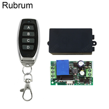цена на Rubrum 433MHz AC 220V Lamp Wireless Remote Control Switch ON OFF 433 MHz 110V Remote Control Receiver Transmitter For Light Bulb