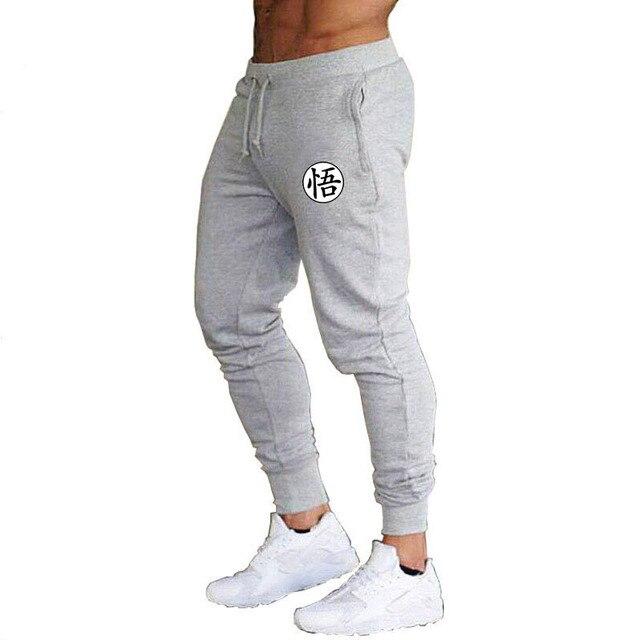 """Men Casual Sports Pants /""""Number 7 /"""" Printed Boys Loose Sweatpants Dance"""