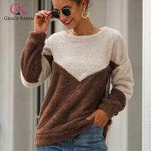 Grace Karin Women's Sweatshirt Long Sleeve Autumn Winter Fleece Pullover Sweatshirts Splice Faux Fur Teddy Pullover Tops Mujer(China)