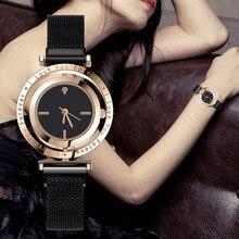 WJ-8911, роскошные женские часы, магнитные женские часы, relogio feminino, кварцевые наручные часы, модные женские наручные часы, reloj mujer