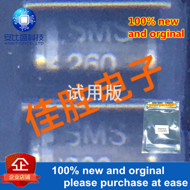 30pcs 100% New And Orginal 2A60v Glass Passivated Schottky Diode DO213AB Silk-screen SMS260  In Stock