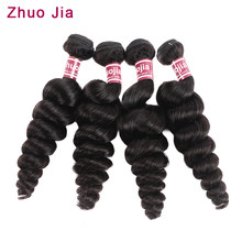 ZhuoJia Hair Brazilian Hair Weave Loose Wave Bundles Natural Color 4pcs/Lot 100% Human Hair Bundles Remy Hair Extensions(China)
