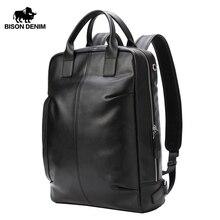 BISON DENIM hakiki deri erkek sırt çantası su geçirmez sırt çantası moda 15.6 inç okul çantası genç için rahat seyahat çantası N2695