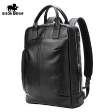 BISON DENIM prawdziwej skóry mężczyzna plecak wodoodporny plecak moda 15.6 cali szkoła torba dla nastolatki dorywczo torba podróżna N2695