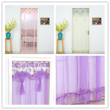 Hot Summer Anti Mosquito Insect Fly Bug Curtains  Net Mesh  Curtains Roll Door Home Bedroom supplies