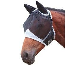 Сетчатая Маска для лошади, съемная УФ-защита, анти-москитная маска для лошади, для верховой езды, оборудование для верховой езды, полное покрытие лица, маски