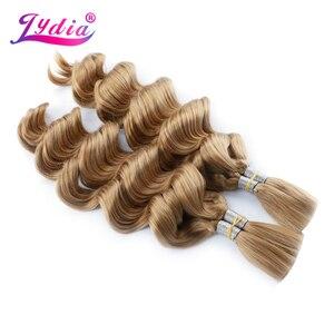 Image 5 - Lidia extensiones de cabello sintético para mujer, paquete de extensiones de cabello sintético de 18 a 24 pulgadas, sin trama, a granel, 2 unidades por paquete, color rubio esmerilado