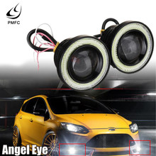 PMFC 30W Car Light Universal 2.5/3.0/3.5 Inch COB LED Fog Lights White Angel Eyes Halo Ring Daytime Running DRL Projector Lamp(China)