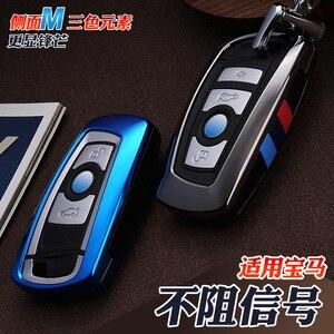 Image 5 - Fashion ABS Carbon fiber Car Remote Key Case Cover For BMW 1 2 3 4 5 6 7 Series X1 X3 X4 X5 X6 F30 F34 F10 F07 F20 G30 F15 F16