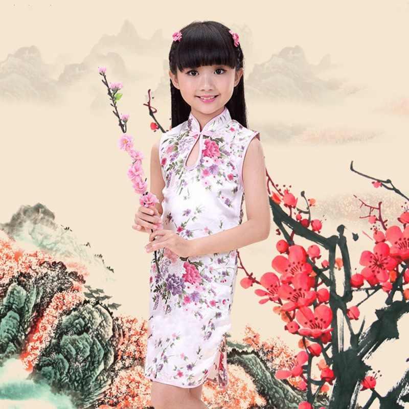 2-8T Trẻ Em Gái Đầm Sườn Xám Con Công Đầm Ôm Áo Dài Truyền Thống Bé Quần Áo Bé Gái Phong Cách Trung Hoa Qipao