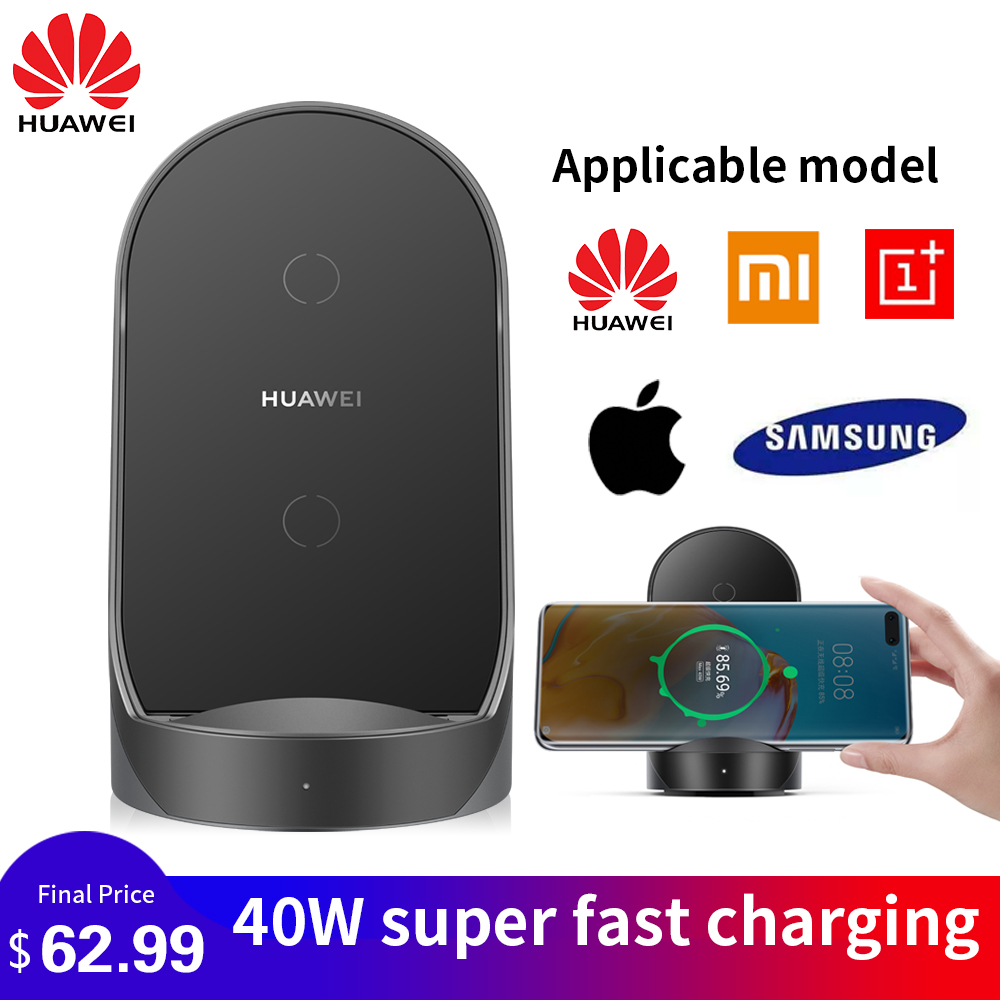 HuaweiSuper Fast Charge Vertical Wireless Charger s9 / S8 note 9 USB 11 Pro XS Max xr8x8 plus Qi load pad p30p40p10Max 40W