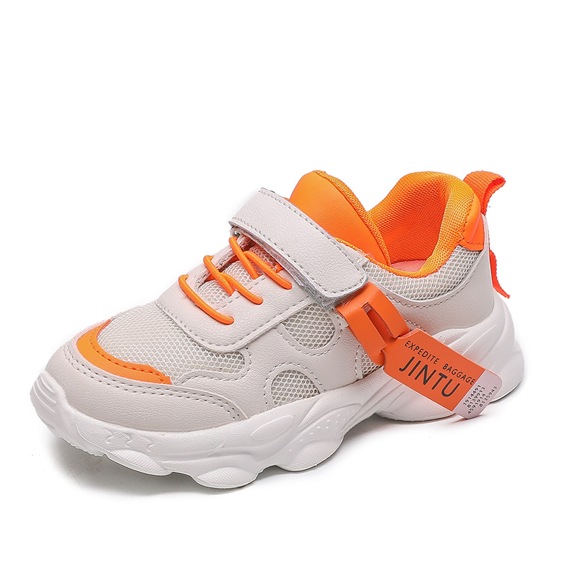 Kids Sneakers Boys Girls Children's Sports Shoes Breathable Mesh Student Thick Bottom Running Shoes Damping SH026