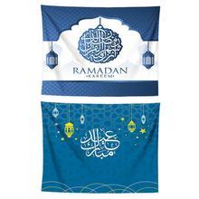 59,06X78,74 Zoll Eid Mubarak Wandteppich Islamischen Ornament Für Wohnheim Schlafzimmer Wohnzimmer