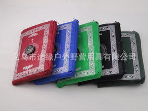 Image 2 - 100x60cm 5 kolorów łatwe do przenoszenia mubarak muzułmanin Ramadan dywan modlitewny Mat islamski do kieszeni składany koc z kompasem