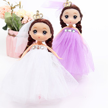 18 Cm Crown Wedding Dress Bride Confused Doll Silicone Doll Wedding Doll  Pendant Cute Bag Pendant Keychain Ornaments Toy cute resin bride and bridegroom toy doll