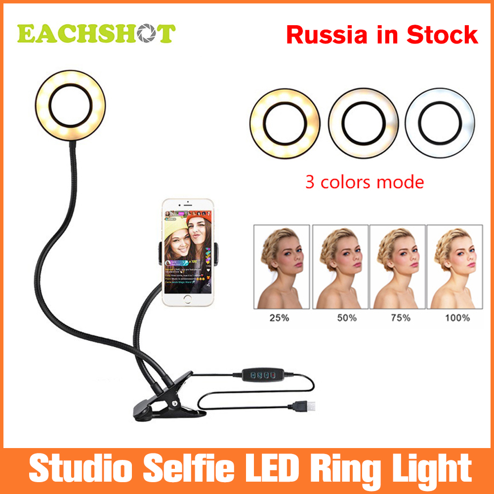 Photo Studio Selfie LED Ring Light with Cell Phone Mobile Holder for Youtube Live Stream Makeup,Phone Lamp for iPhone/Android