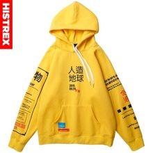 2020 Harajuku Hoodie Sweatshirt Graphic Graffiti Kanji Hip Hop Streetwear Hoodie Cotton Autumn Winter Fleece Pullover Hoodies