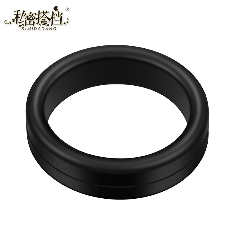 3PCS Delay Penis Ring Cock Ring Penis Sleeve Extender Sex Delay Penis Extension Cockring Sex Products Sex Toys For Men