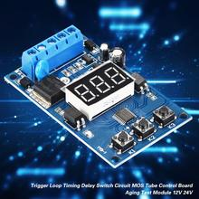 цена на DC 12V 24V Trigger Loop Timing  Delay Switch Circuit MOS Tube Control Board Aging Test Module voltage relay
