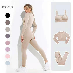Conjunto de yoga sem costura roupas de treino para as mulheres esportes ginásio conjunto de roupas de fitness manga longa terno de yoga