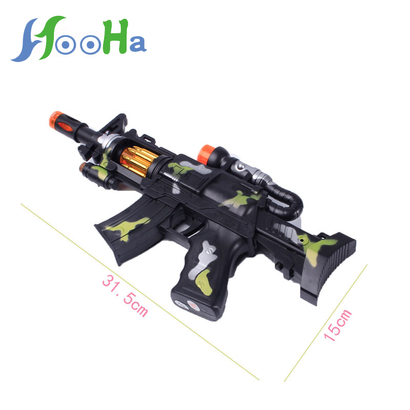 "26/"" Kids Children Toy Military Assault Rifle Gun Flashing Lights Sound Vibration"