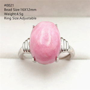 Image 3 - Natural Rose Rhodonite Adjustable Size Ring For Women Men Gift Luxury 925 Sterling Silver Stone Love Rare RIng AAAAA