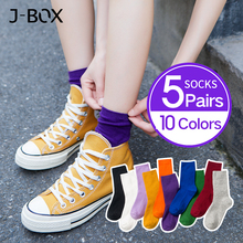 J-BOX 5 Pairs/Lot Women Happy Socks Harajuku Style Hip Hop Street Cool Girls Men Fashion Candy Color Unisex Cotton