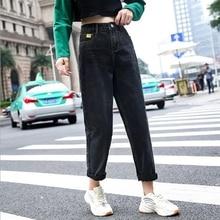 Jeans Woman High Waist 2020 Desigual Ladies Jeans Trousers Straight Leg Denim Pants Black/Blue Loose Casual Women Bottoms Cotton